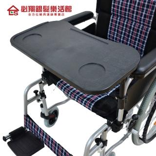 【必翔銀髮樂活館】輪椅專用餐桌板(直式扶手專用)
