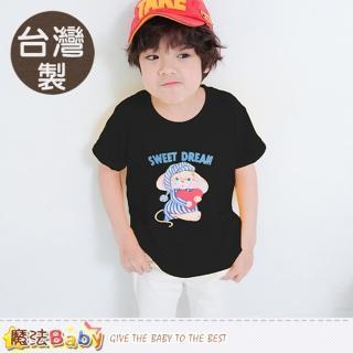 【魔法Baby】童裝 台灣製插畫純棉短袖T恤(k50356)
