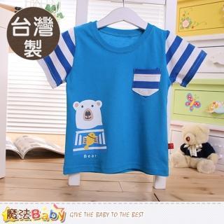 【魔法Baby】男童裝 台灣製男童夏季純棉短袖T恤(k50362)