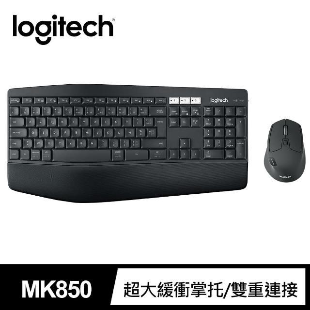 【Logitech 羅技】MK850 多工無線鍵盤滑鼠組