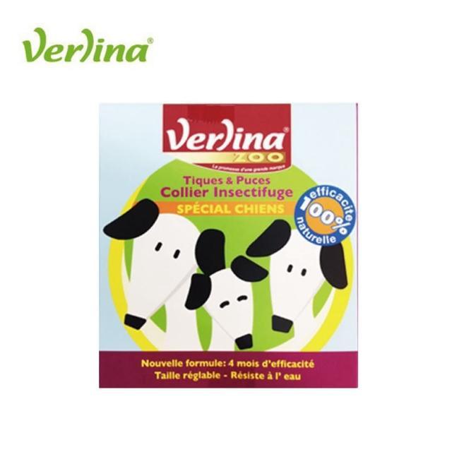 【Verlina芬綠寧】壁蝨跳蚤驅避項圈《狗狗專用》