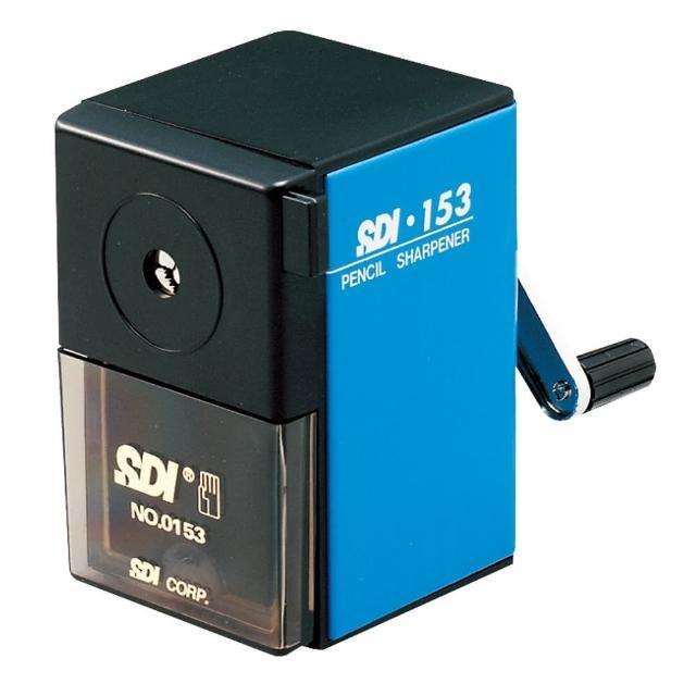 【SDI】經典削鉛筆機0153P/黑藍(鉛筆)