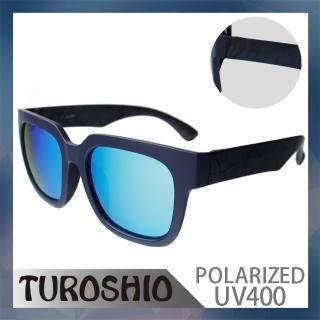 【Turoshio】TR90 韓版偏光太陽眼鏡 H14048 C8 贈鏡盒、拭鏡袋、多功能螺絲起子、偏光測試片(藍色)