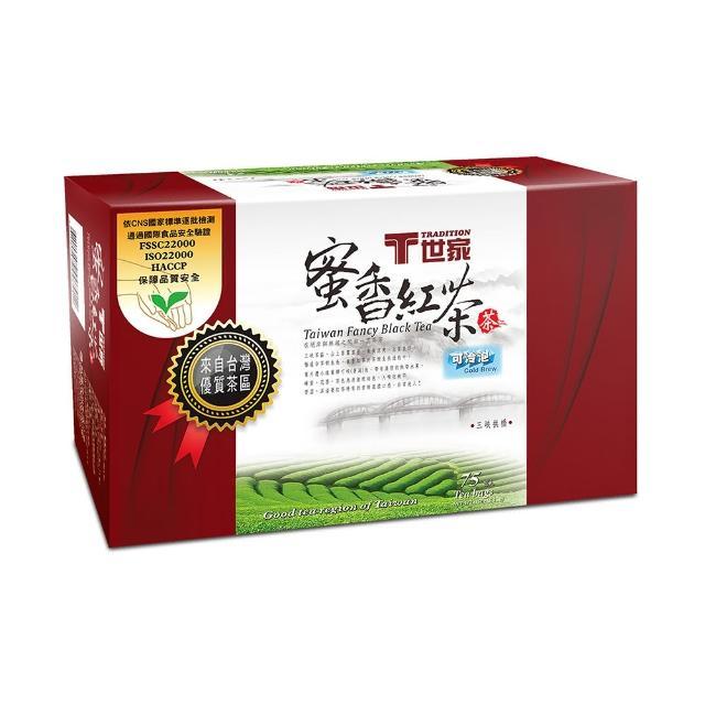 【T世家】台灣優質茶區蜜香紅茶2g*75入