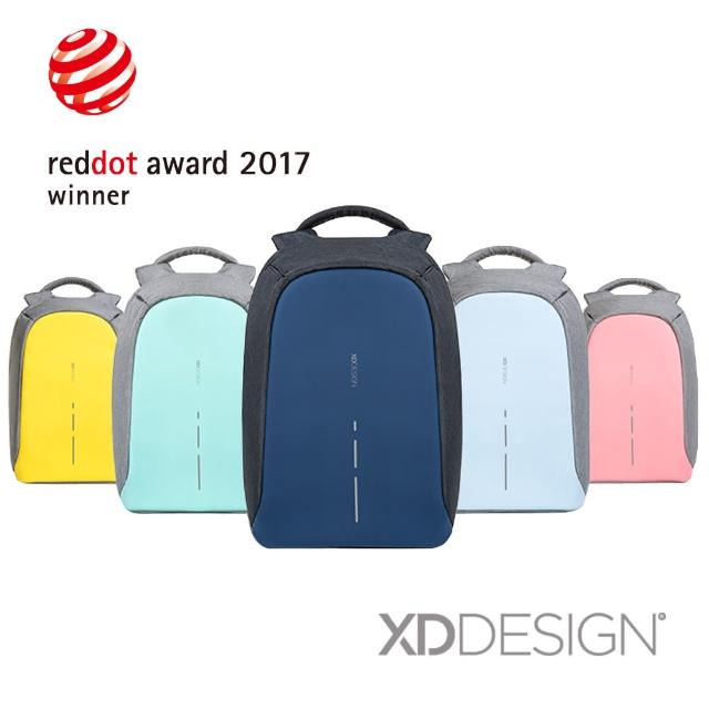 【XD-Design】BOBBY COMPACT 終極安全繽紛防盜後背包(桃品國際公司貨)