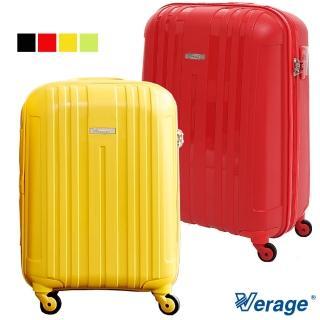 【Verage】20吋 糖果箱系列硬殼行李箱(4色可選)