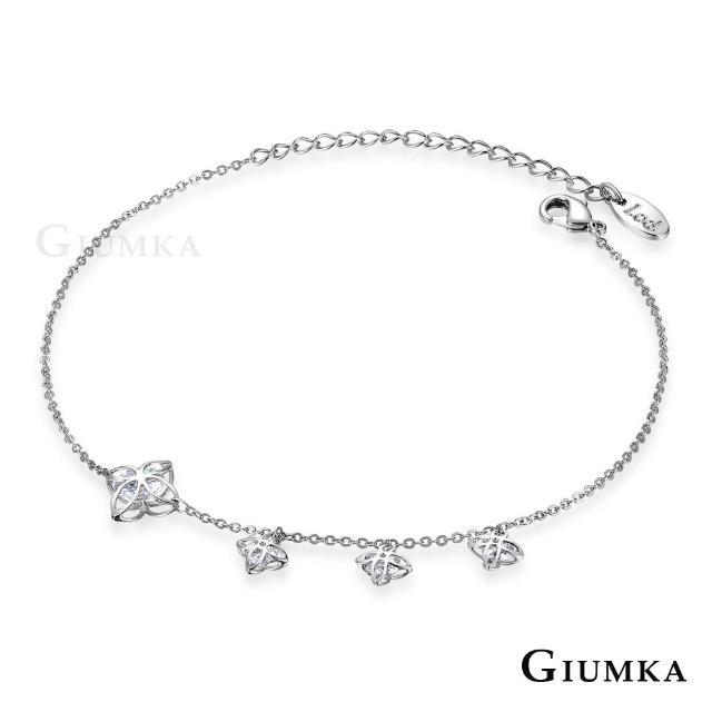 【GIUMKA】生命之花腳鍊 精鍍正白K 銀色 甜美淑女 ML06006-1(銀色款)
