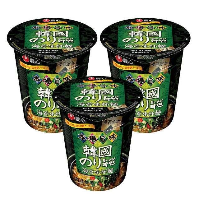 【NONG SHIM】農心 海苔味杯麵(65g)x3入