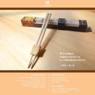 【希諾奇】台灣檜木自在組
