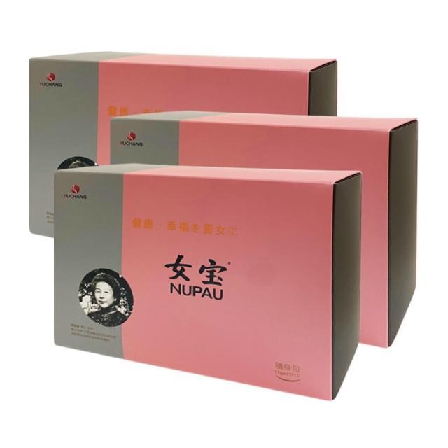 【莊淑旂博士】莊淑旂博士 素食女寶 3盒特惠組(贈福康2日體驗組11盒 效期2017/12/07)
