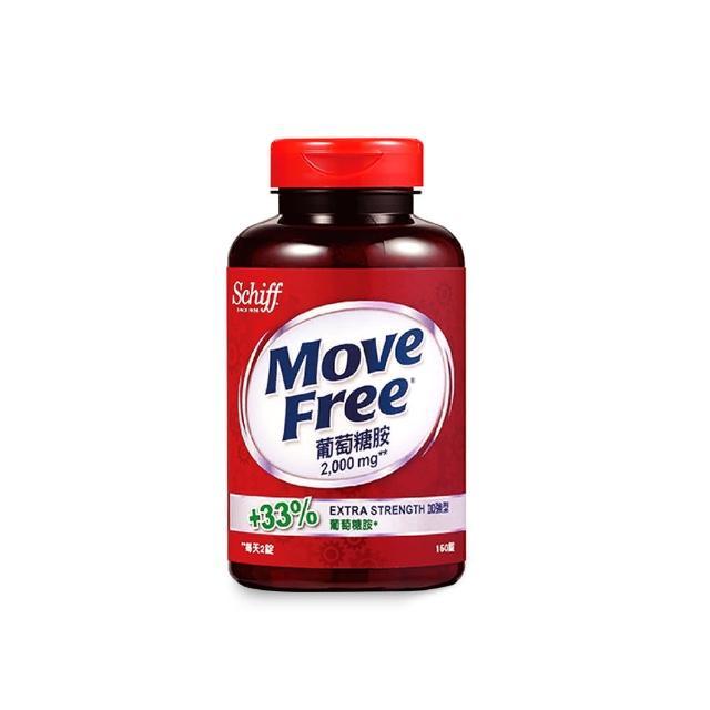 【Schiff】Move Free益節葡萄糖胺錠(150錠x1瓶)