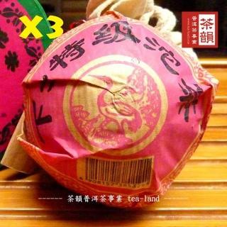 【茶韻普洱茶事業】2004年下關茶廠特級沱茶盒沱100g生茶3入特惠組(附茶樣30g.茶針x1.原廠收藏盒x3)