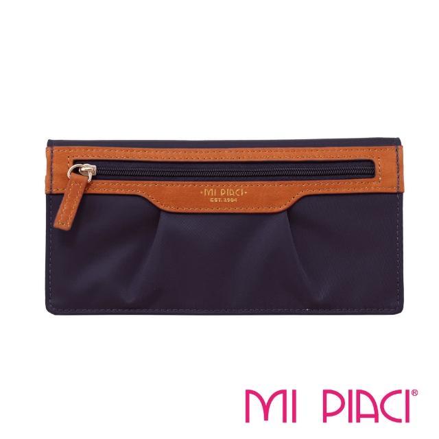 【Mi Piaci革物心語】Jet Set系列-布配皮抓皺長錢夾(1085917-紫色)