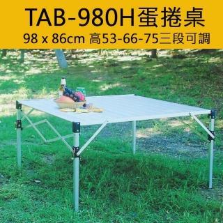 TAB-980H鋁合金蛋捲桌(TAB-980H)