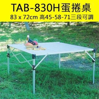 TAB-830H蛋捲桌(TAB-830H)