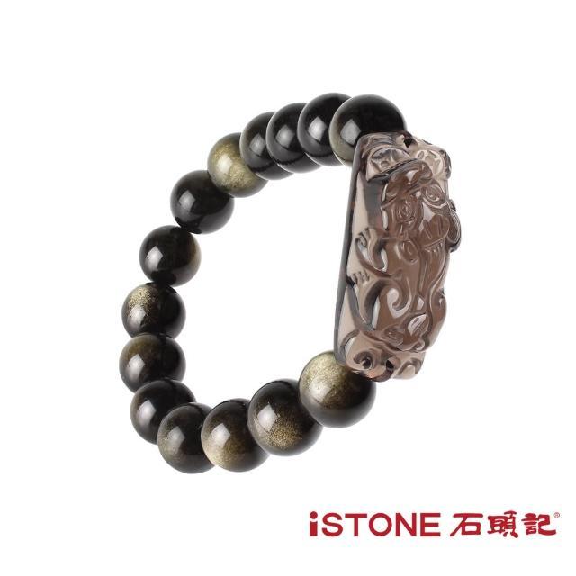 【石頭記】天然冰種黑曜石(手鍊)