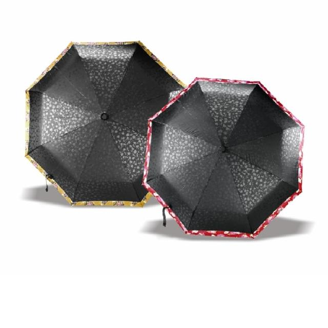 【KINYO】和風印花三折晴雨傘-兩色各一(FU-2153)