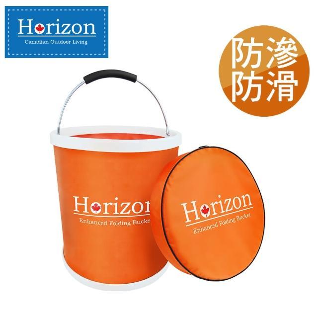 【Horizon 天際線】強化折疊水桶 13L