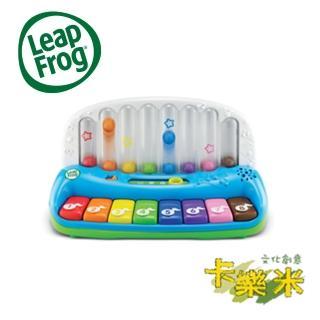 【LeapFrog】跳跳小鋼琴