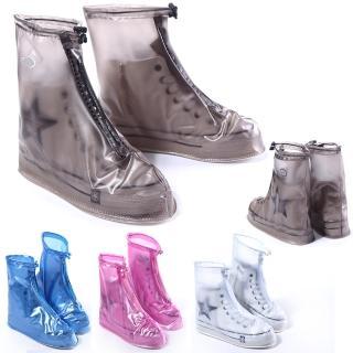 【LI YU】時尚輕便 防雨鞋套 簡約外型 雨鞋套 防水鞋套 質感4色 男女款(鞋底凹凸設計 提高止滑效果)