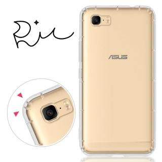 【RedMoon】ASUS ZenFone3s Max 5.2吋/ZC521TL 防摔氣墊透明TPU手機軟殼