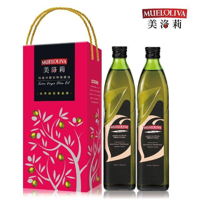 【Mueloliva美洛莉】碧卡答PICUDA特級冷壓初榨橄欖油禮盒(500mlX2罐)