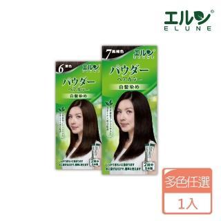 【伊露恩 ELUNE】染髮專業粉劑 6號 栗色(日本製、粉末式染劑、不含阿摩尼亞)
