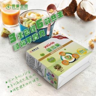 【信東生技】優而樂順暢乳酸菌細粉包單盒