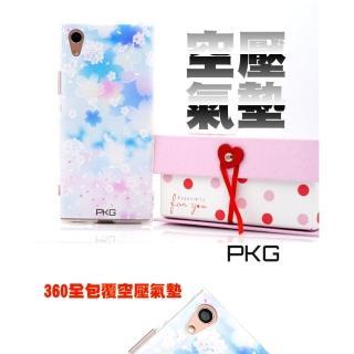 【PKG】FOR:三星C9PRO保護殼(彩繪系列-雪白兔)