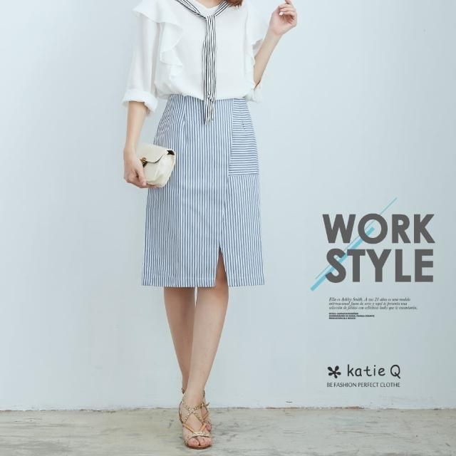 【*Katie Q】開衩拼接直條包臀裙-F(藍)
