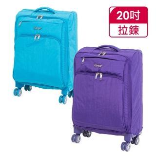 【Verage】維麗杰 20吋獨家專利可摺疊行李箱(3色可選)