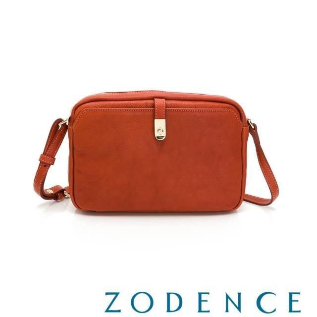 【ZODENCE】義大利植鞣革系列皮帶扣設計斜背包(橘紅)