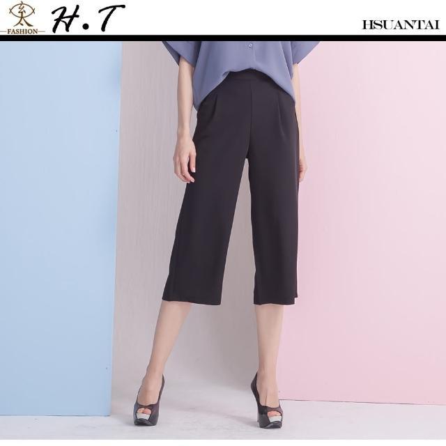 【玄太】純色鬆緊褲頭舒適寬管褲(黑)