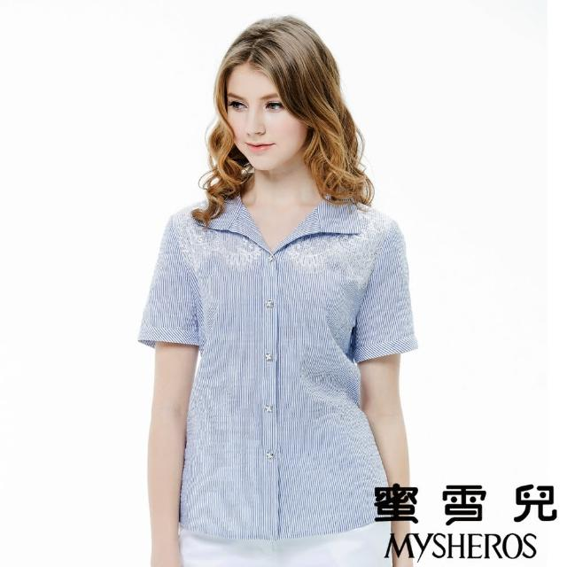 【蜜雪兒mysheros】純棉條紋蕾絲襯衫上衣(淺藍)