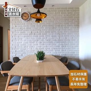 【陳師傅文化石】淺黃文化石裝飾牆面(增加石材保護工藝)