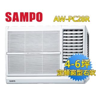 【SAMPO 聲寶】4-6坪定頻窗型右吹冷氣(AW-PC28R)
