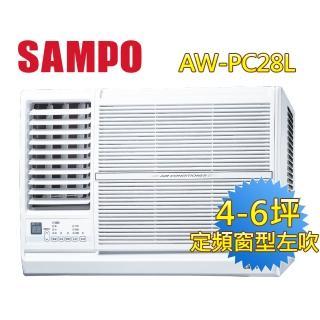 【SAMPO 聲寶】4-6坪定頻窗型左吹冷氣(AW-PC28L)