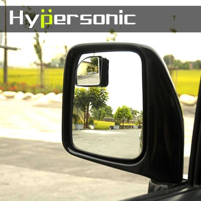 【Hypersonic】360度旋轉車用補助後視鏡(2入)