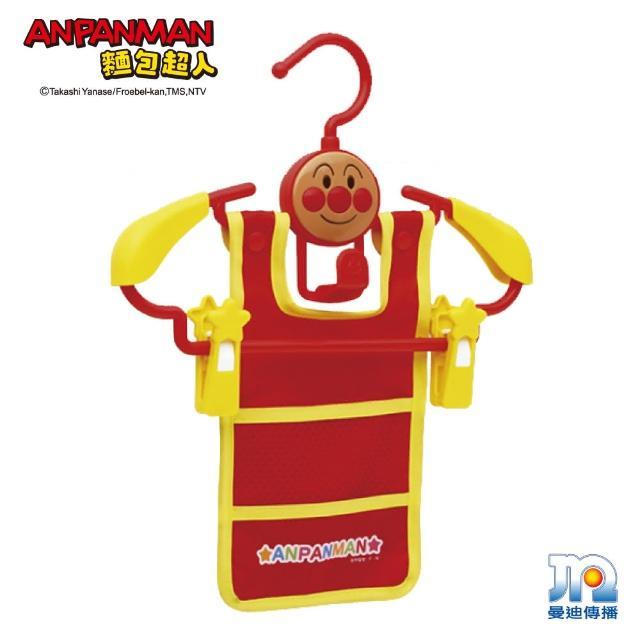 【麵包超人】AN麵包超人連身衣架(可掛包包、物品收納)