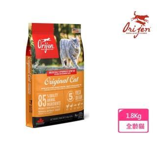 【渴望Orijen】挑嘴貓配方 成幼貓專用 野牧鮮雞+鮮魚(1.8公斤)