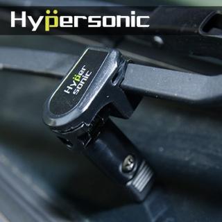 【Hypersonic】對開式雨刷頂高器(2入/黑色)