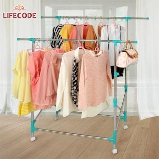 【LIFECODE】《佳品》雙桿可移動可伸縮不鏽鋼掛衣架(附20個防風圈)