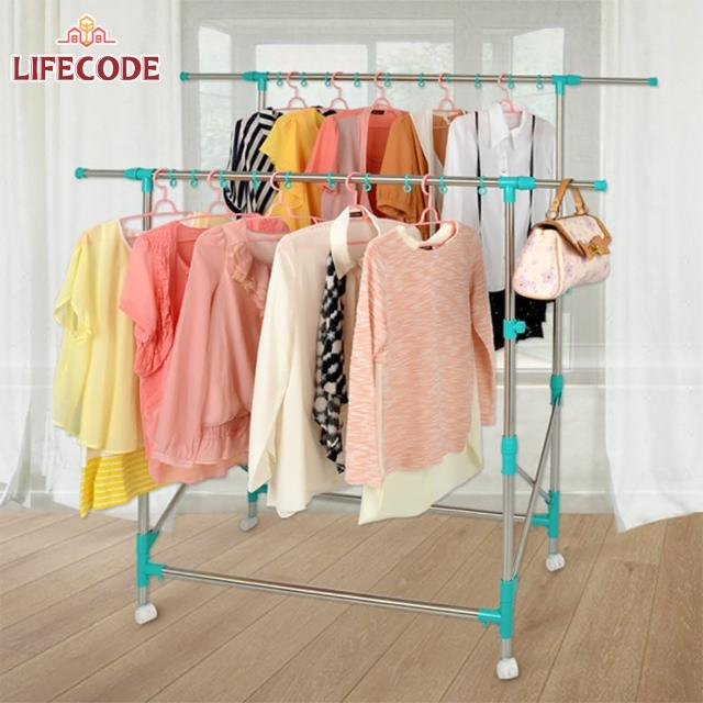 【LIFECODE】《佳品》雙桿可移動可伸縮不鏽鋼掛衣架(附20個防風圈)/
