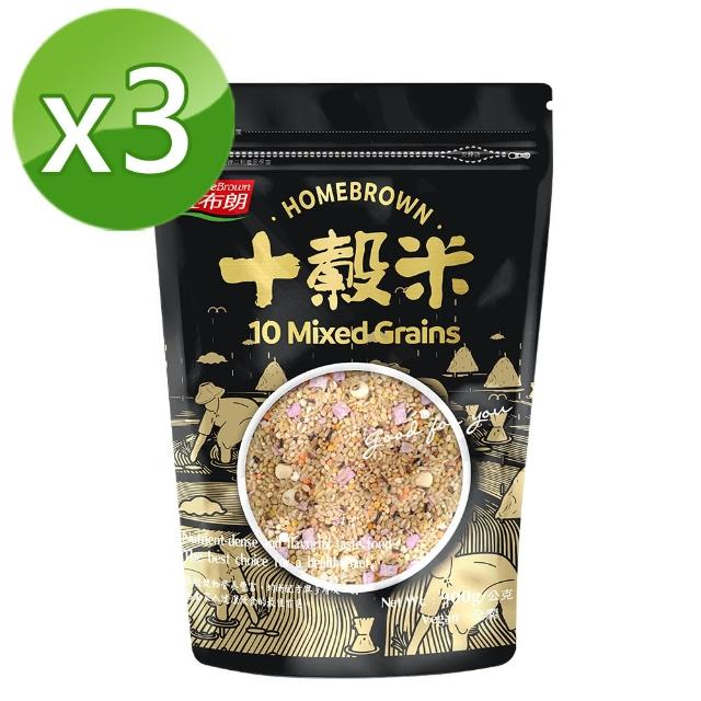 【紅布朗】十穀米(900g/袋)x3入