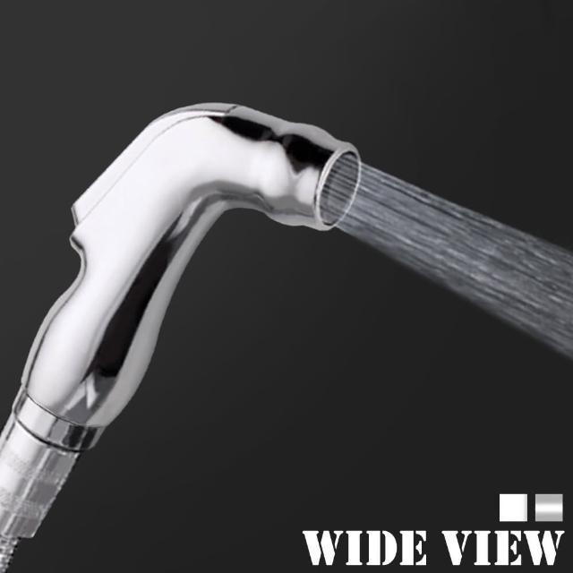 【WIDE VIEW】3M輕巧免治水療小噴槍(US-SH02-30)