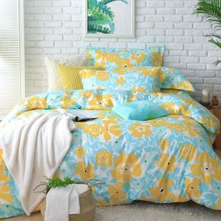 【Cozy inn】莎瓦-200織精梳棉四件式兩用被床包組(雙人)