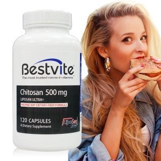 【美國BestVite】必賜力超級甲殼素膠囊1瓶(120顆*1瓶)