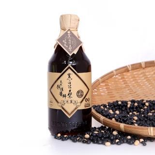 【黑豆桑】天然純釀原味醬油(550mlx1瓶)