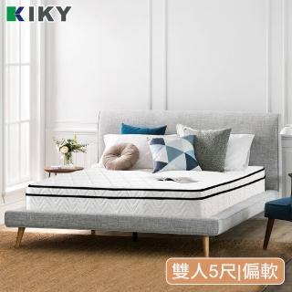 【KIKY】西雅圖3M乳膠防潑水獨立筒床墊(雙人5尺)