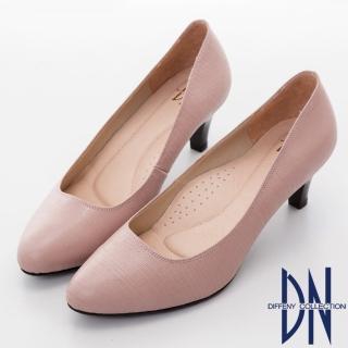【DN】氣質優雅 全真皮素面壓紋尖頭跟鞋(藕)